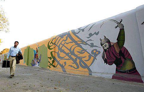 برگزاری نقاشی دیواری با عنوان